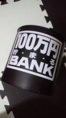 中村龍介 公式ブログ/THE 貯金箱コンプリートo(^-^)o 画像1