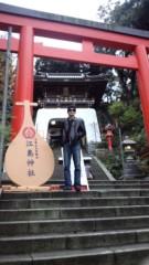 中村龍介 公式ブログ/THE 続・続・江ノ島o(^-^)o 画像1