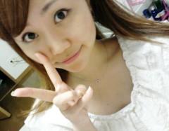 鈴木日和子 公式ブログ/*hot* 画像1