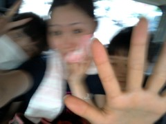 鈴木日和子 公式ブログ/*ちぬ* 画像1