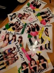 鈴木日和子 公式ブログ/*おおきくなぁ〜れ Lady go !! * 画像1