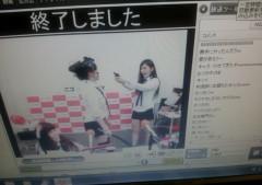 鈴木日和子 公式ブログ/*りぴーとあふたーみー* 画像2
