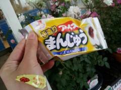 鈴木日和子 公式ブログ/*こんにひゎ* 画像2