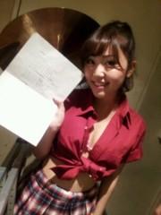鈴木日和子 公式ブログ/*MC* 画像3