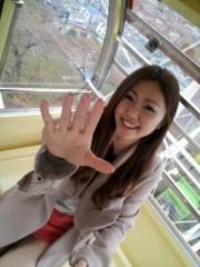 鈴木日和子 公式ブログ/*おはりん* 画像2