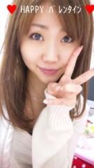 鈴木日和子 公式ブログ/*バレンタインDay * 画像1