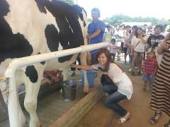 鈴木日和子 公式ブログ/*乳搾り* 画像1