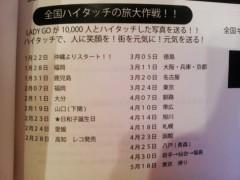 鈴木日和子 公式ブログ/*痛いょ* 画像1