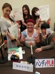 鈴木日和子 公式ブログ/*絵心* 画像1