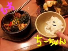 鈴木日和子 公式ブログ/*いざ出陣!* 画像3