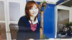 鈴木日和子 公式ブログ/*メンテナンス* 画像1
