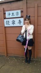鈴木日和子 公式ブログ/*終わった* 画像1