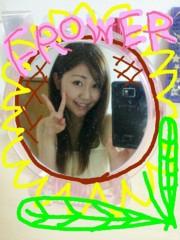 鈴木日和子 公式ブログ/*笑顔* 画像1