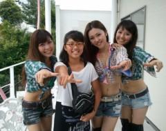 鈴木日和子 公式ブログ/*とっても可愛い女の子* 画像1