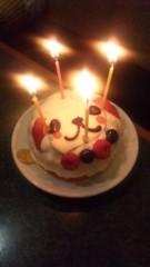 鈴木日和子 公式ブログ/*PARTY* 画像1