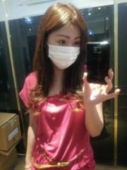 鈴木日和子 公式ブログ/*マスクは携帯の次に必需品なのです* 画像1