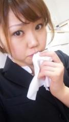 鈴木日和子 公式ブログ/*へん* 画像1