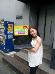 鈴木日和子 公式ブログ/*感謝* 画像1