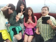 鈴木日和子 公式ブログ/*てぃっk* 画像3