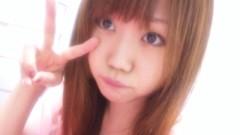 鈴木日和子 公式ブログ/*待機ちぅ* 画像1