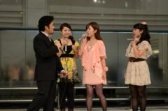 鈴木日和子 公式ブログ/*サンシャイン写真* 画像2