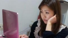鈴木日和子 公式ブログ/*優雅な日曜日* 画像2
