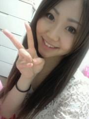 鈴木日和子 公式ブログ/*スカイツリーの予約?* 画像1