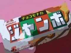 鈴木日和子 公式ブログ/*主食ゎアイスです* 画像1