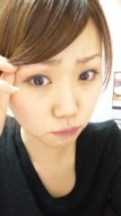 鈴木日和子 公式ブログ/*バッチバチゃぞ* 画像1