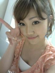 鈴木日和子 公式ブログ/*出発* 画像1