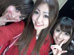 鈴木日和子 公式ブログ/*happy* 画像1