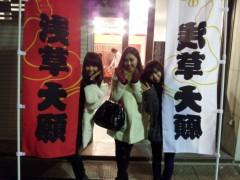 鈴木日和子 公式ブログ/*浅草* 画像1