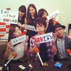 鈴木日和子 公式ブログ/*初ワンピース* 画像1