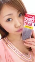 鈴木日和子 公式ブログ/*チョコベイビー* 画像2