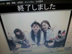 鈴木日和子 公式ブログ/*リニューアル* 画像3