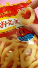 鈴木日和子 公式ブログ/*涙からの幸せ* 画像2