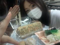 鈴木日和子 公式ブログ/*自然の香り* 画像1