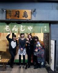 鈴木日和子 公式ブログ/*もんじゃ月島* 画像2