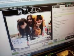 鈴木日和子 公式ブログ/*真夜中のLady go !! パジャマでトーク* 画像1