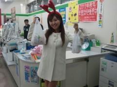 鈴木日和子 公式ブログ/*ちょっと早めのトナカイさん* 画像2