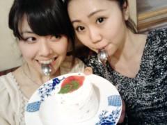 鈴木日和子 公式ブログ/*ホワイト成人式* 画像1