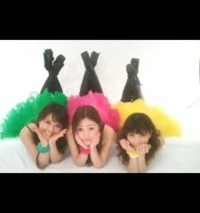 鈴木日和子 公式ブログ/*Lady Go !! から緊急指令!!* 画像1