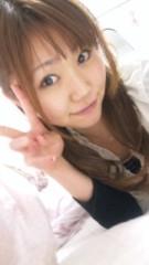 鈴木日和子 公式ブログ/*夜* 画像1