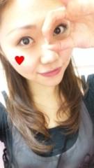 鈴木日和子 公式ブログ/*祝日* 画像1