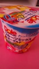 鈴木日和子 公式ブログ/*朝食* 画像1