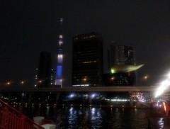 鈴木日和子 公式ブログ/*近未来* 画像1