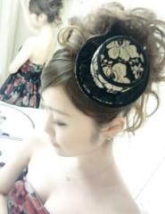 鈴木日和子 公式ブログ/*Twitterやってみた* 画像1