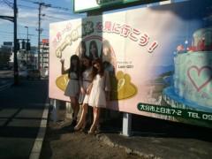 鈴木日和子 公式ブログ/*私たちはー、、LadyGo!!です* 画像1