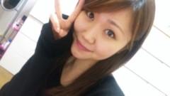 鈴木日和子 公式ブログ/*ただいまぁ—* 画像2