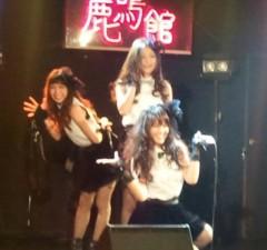 鈴木日和子 公式ブログ/*Bang!!* 画像3